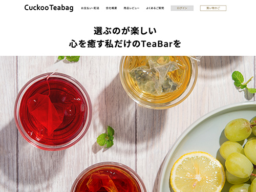 CuckooTeabag ECサイト制作