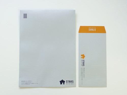 スターズデザイン 封筒デザイン